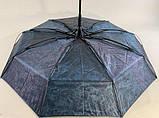 "Зонт ""FLAGMAN"", фото 2"