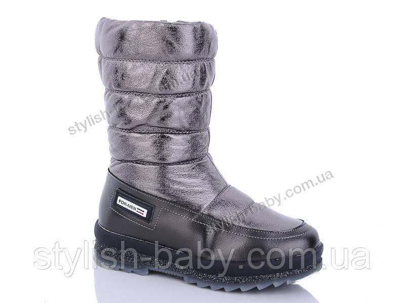Новая зимняя коллекция 2019. Детская зимняя обувь бренда Kellaifeng - Bessky для девочек (рр. с 32 по 37)