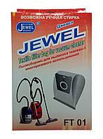 Мешок-пылесборник Jewel FT 01