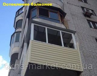 Остекление балконов в Броварах