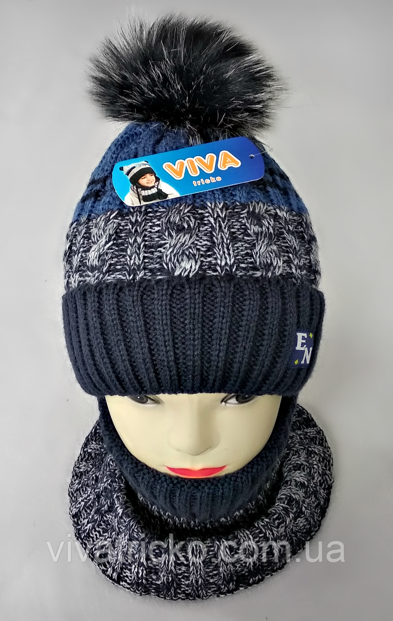 М 5055 Комплект для мальчика:шапка+манишка, акрил, флис, разные цвета