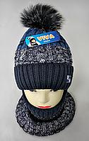 М 5055 Комплект для мальчика:шапка+манишка, акрил, флис, разные цвета, фото 1