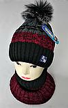 М 5055 Комплект для мальчика:шапка+манишка, акрил, флис, разные цвета, фото 2