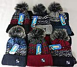 М 5055 Комплект для мальчика:шапка+манишка, акрил, флис, разные цвета, фото 3