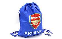 Сумки мешок-рюкзак