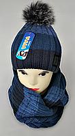 М 5058 Комплект для мальчика :шапка+хомут, акрил, флис, разные цвета, фото 1
