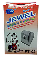 Мешок-пылесборник Jewel FT 02