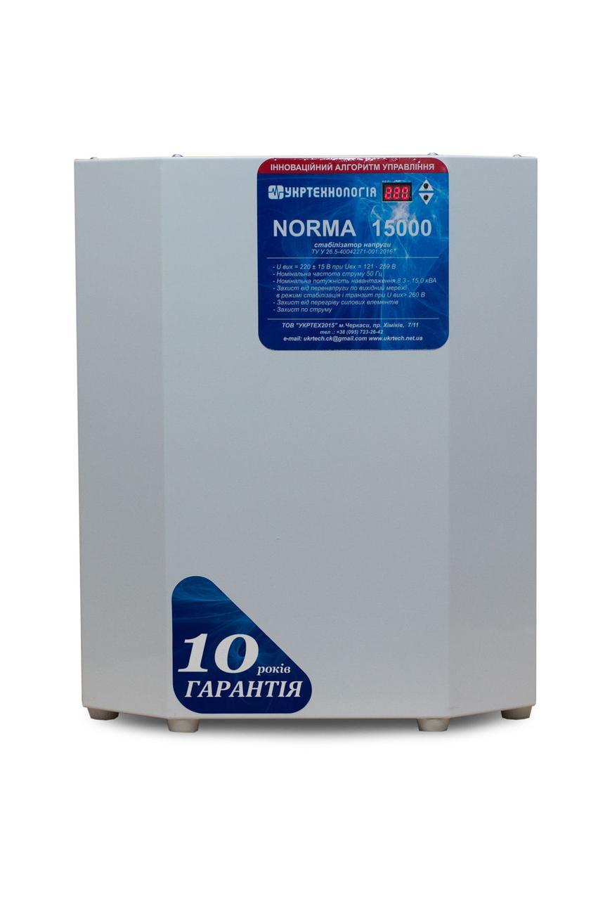 Стабилизатор напряжения Укртехнология Norma 15000 (1 фаза, 15 кВт)