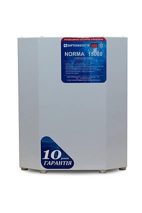 Стабилизатор напряжения Укртехнология Norma 15000 (1 фаза, 15 кВт), фото 2