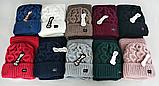 М 5065 Комплект женский шапка+хомут, марс, флис, фото 2