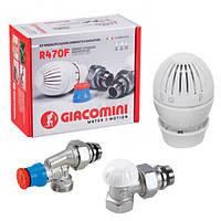 """Комплект термостатичний (радіаторний) кутовий осьовий Giacomini R470FX023 1/2"""""""