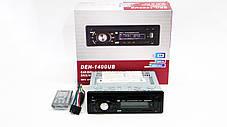 Pioneer DEH-1400UB DVD Автомагнитола USB+Sd+MMC, фото 2