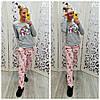 Красивая теплая пижама Турция с маской для сна