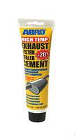 Автомобильный цемент для глушителя (ABRO) 170 гр.