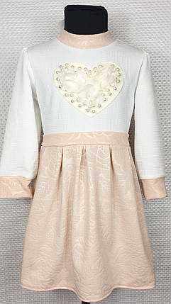 Детское нарядное платье Сердечко 98-116 светлая пудра, фото 2