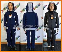 Спортивні костюми для школи   Спортивний трикотажний костюм