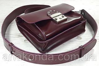 573-2 Сумка женская натуральная кожа, сумка бордовая кожаная Сумка марсала Кожаная сумка с широким ремнем, фото 3