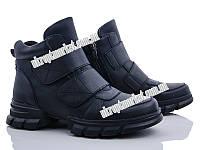 """Ботинки женские B60-1 (6 пар р.36-41) """"Ailaifa"""" LG-1486"""