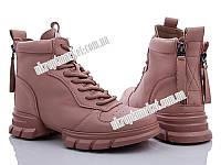 """Ботинки женские B62-7 (6 пар р.36-41) """"Ailaifa"""" LG-1486"""