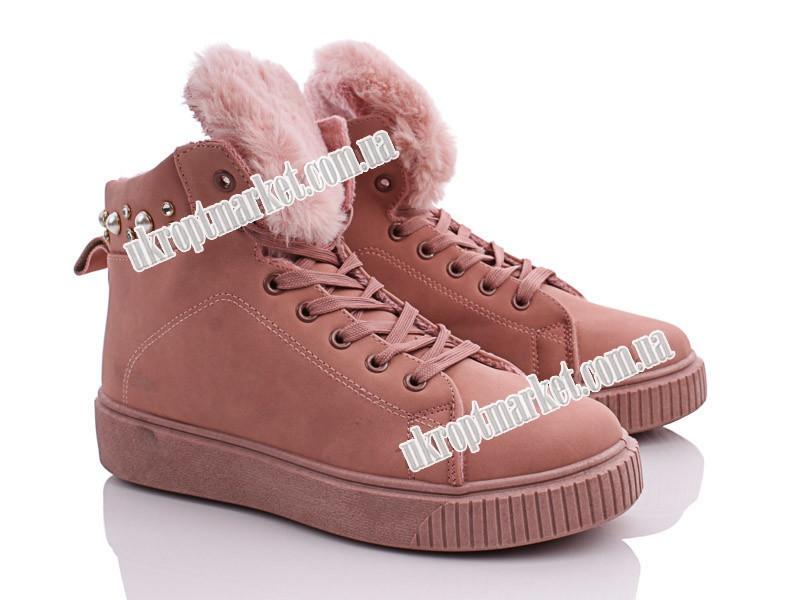 """Ботинки женские A25 pink (8 пар р.36-41) """"Ailaifa"""" LG-1486"""