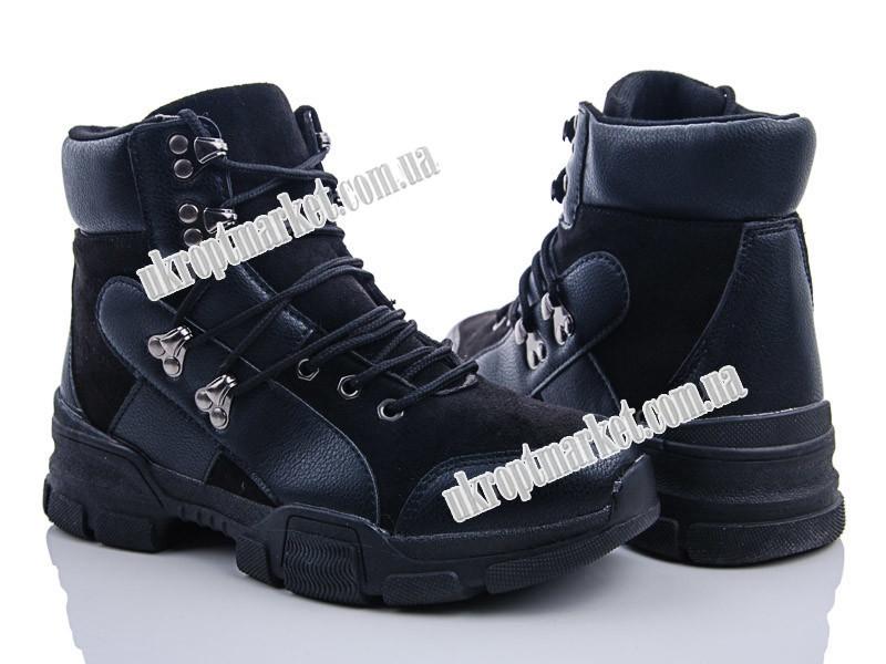 """Ботинки женские D3530-1 (8 пар р.36-41) """"Ailaifa"""" LG-1486"""