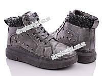 "Ботинки женские A12 grey (8 пар р.36-41) ""Ailaifa"" LG-1486"