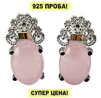 """Серебряные серьги с золотыми накладками """"Джамала"""" - розовый кварц, фианит"""