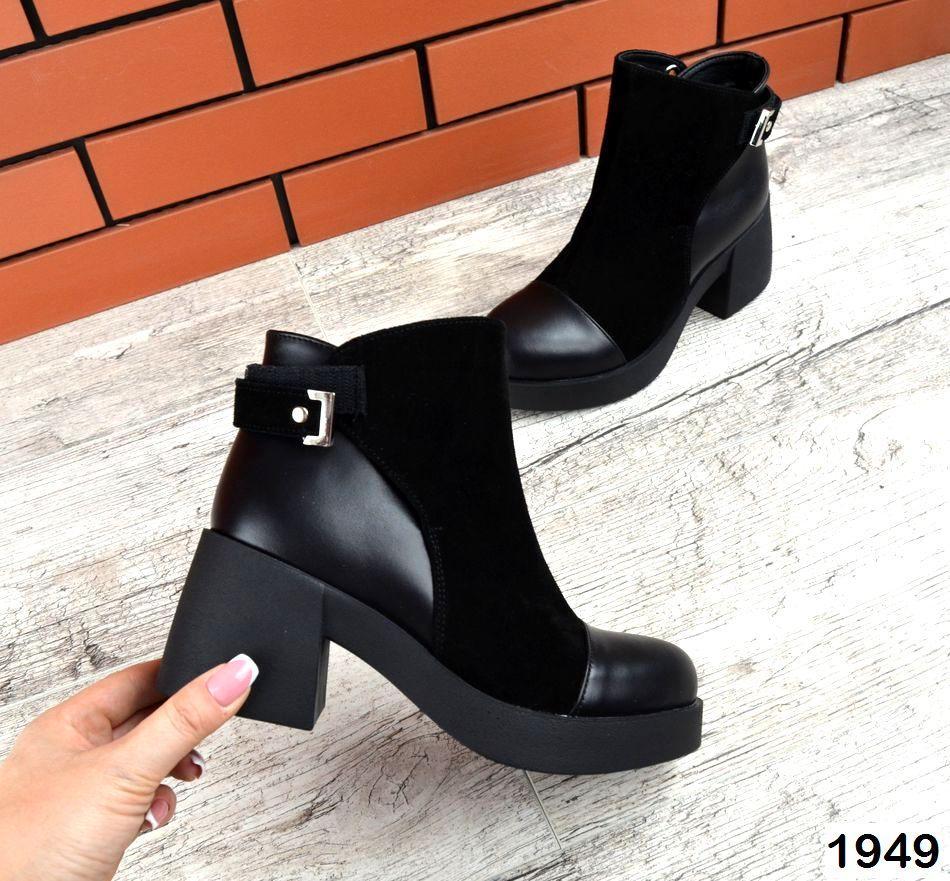 Женские ботинки в черном цвете, натуральная кожа  40 ПОСЛЕДНИЙ РАЗМЕР