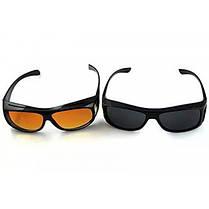 HD Vision Glasses Очки для дневной и ночной езды 2шт, фото 3