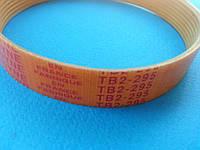 Ремень Megadyne TB2-295 для слайсера Sirman, RGV