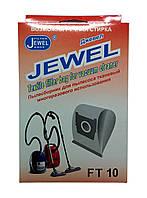 Мешок-пылесборник Jewel FT 10