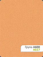 Ткань для тканевых ролет А 617