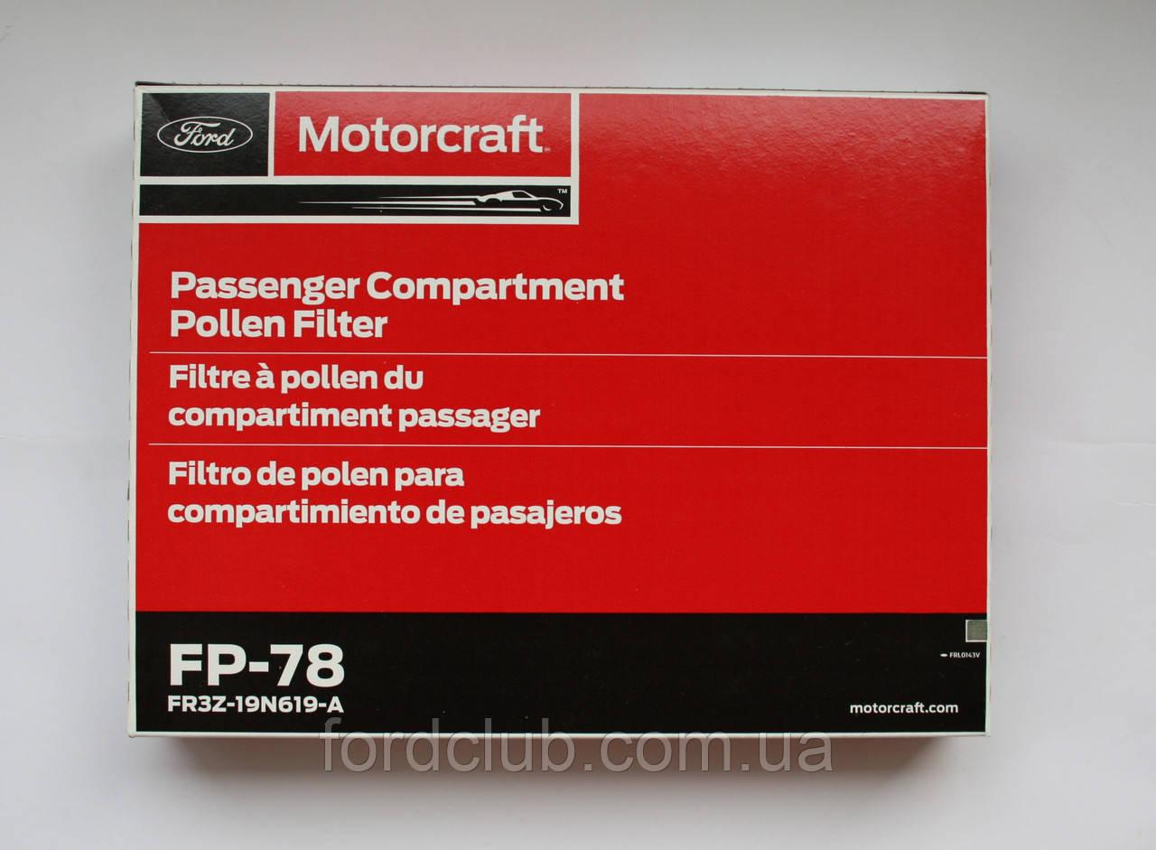 Фильтр салона Ford Mustang MOTORCRAFT FP78