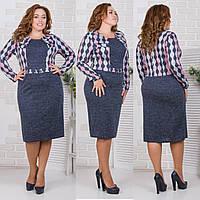 Женское платье-костюм большого размера. Размер 52, 54, 56, 58