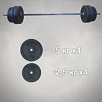 Штанга 1,5 м | 36 кг, фото 3