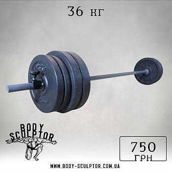 Штанга 1,5 м | 36 кг