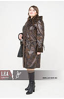 Демисезонное пальто женское с капюшоном большого размера