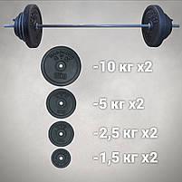 Штанга 1,5 м | 44 кг, фото 3