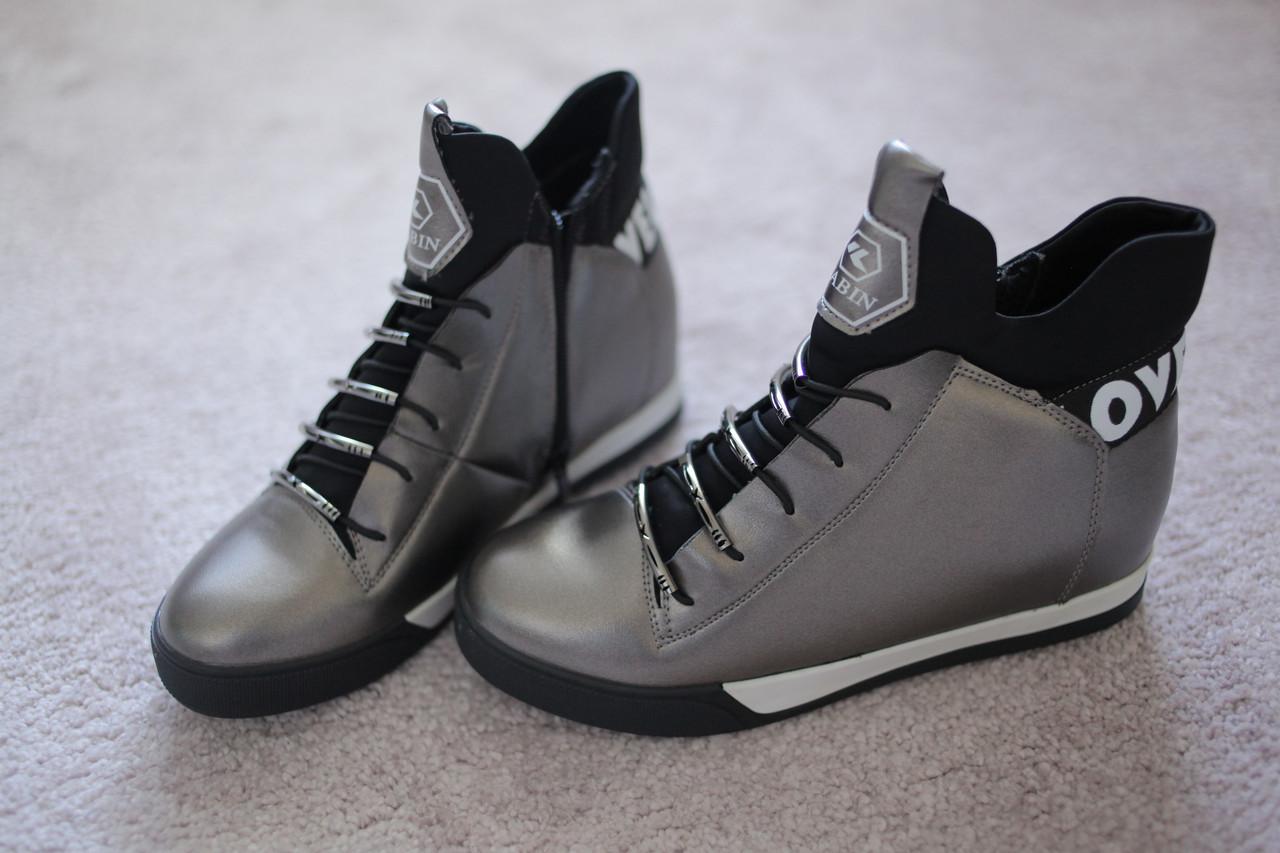 Женские сникерсы  хайтопы кроссовки в стиле Moschino Gun 36-37  новинка