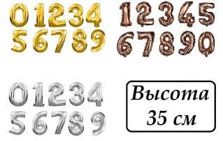 Шары - цифры золото, серебро, розовое золото 35 см