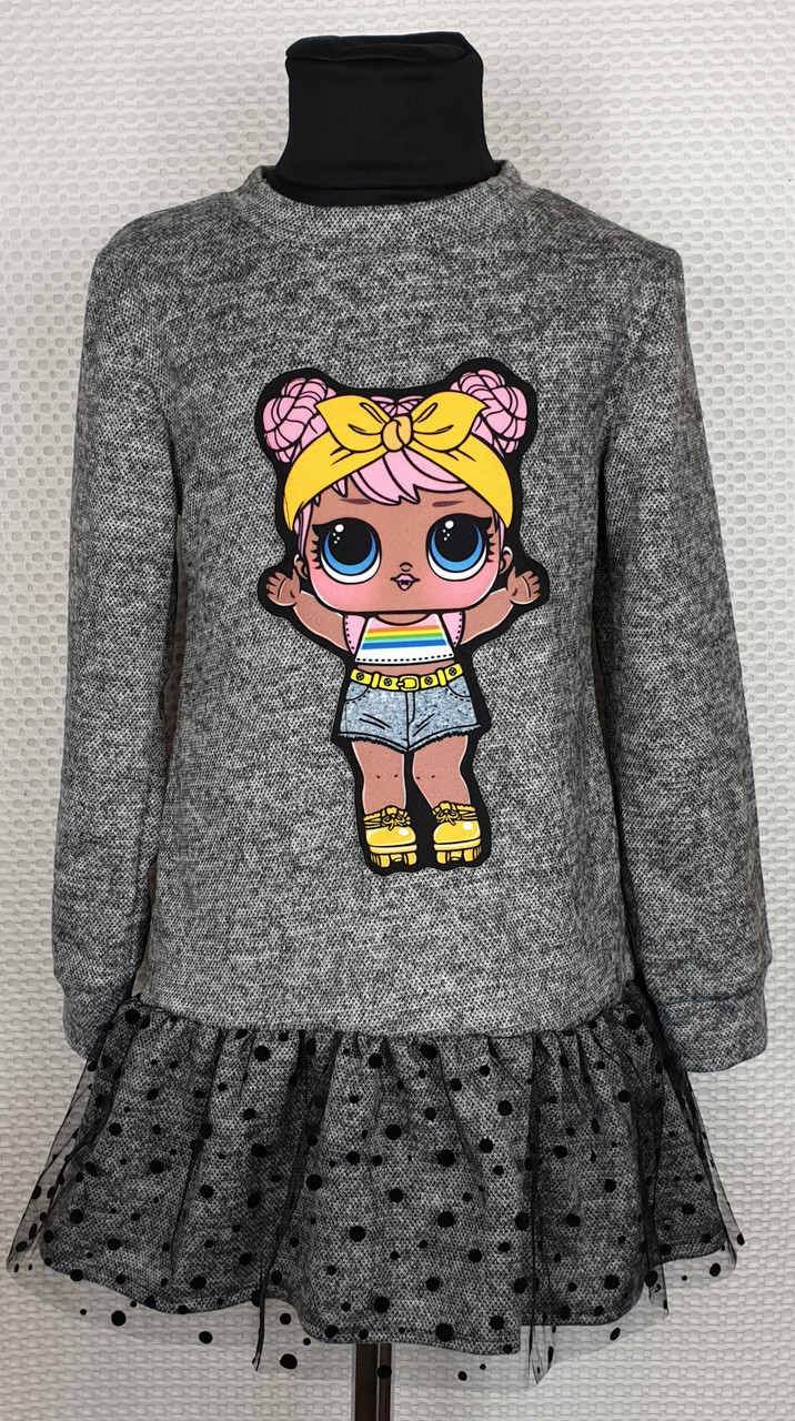 Модное стильное Платье для девочки с Лол 122-140 серый