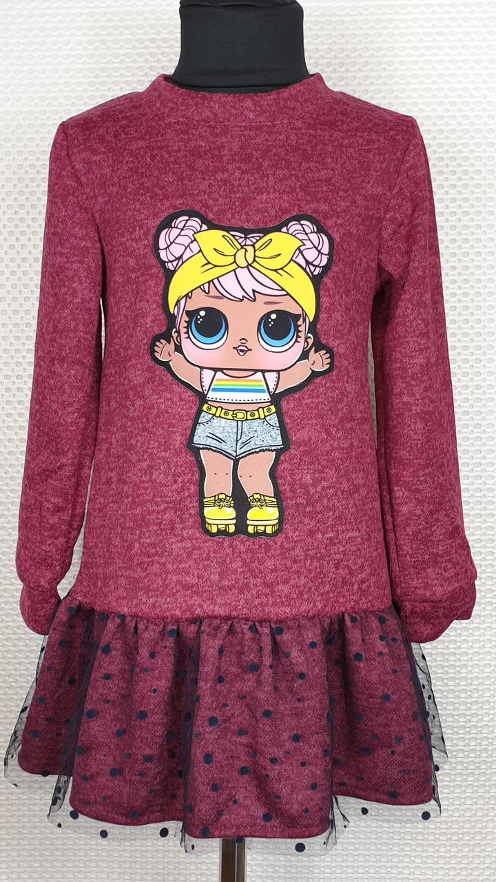 Модное стильное Платье для девочки с Лол 122-140 бордо