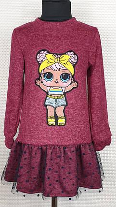 Модное стильное Платье для девочки с Лол 122-140 бордо, фото 2