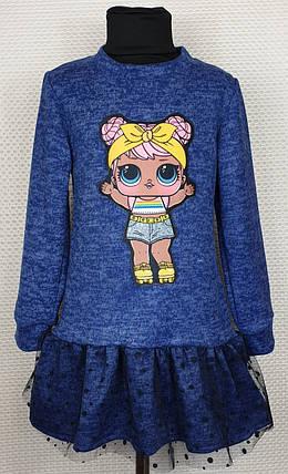 Модное стильное Платье для девочки с Лол 122-140 электрик, фото 2