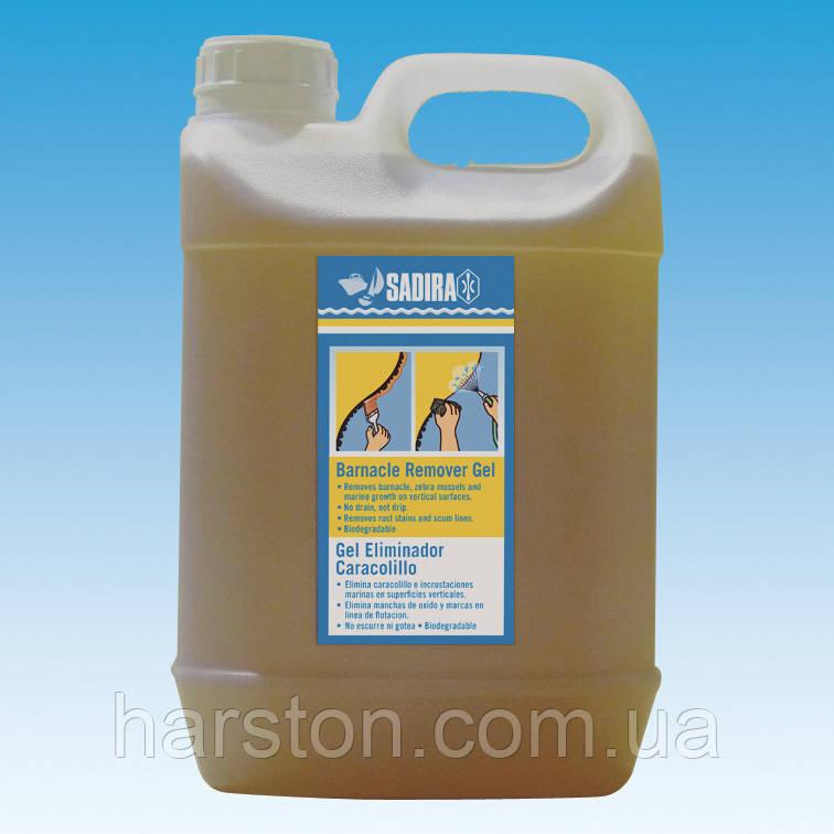 Средство для очистки судна от водорослей и ракушек SADIRA, 5 л.