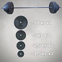 Штанга 1,8 м | 65 кг, фото 3