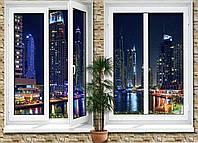 Фотообои Prestige Городские окна № 42- 272*196 см