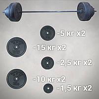 Штанга 1,8 м | 75 кг, фото 3