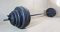 Штанга 1,8 м | 75 кг, фото 4