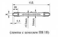 Лампа КГТ 220-600-1, фото 1